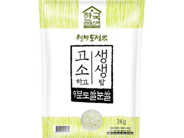9분도 쌀눈쌀 3kg